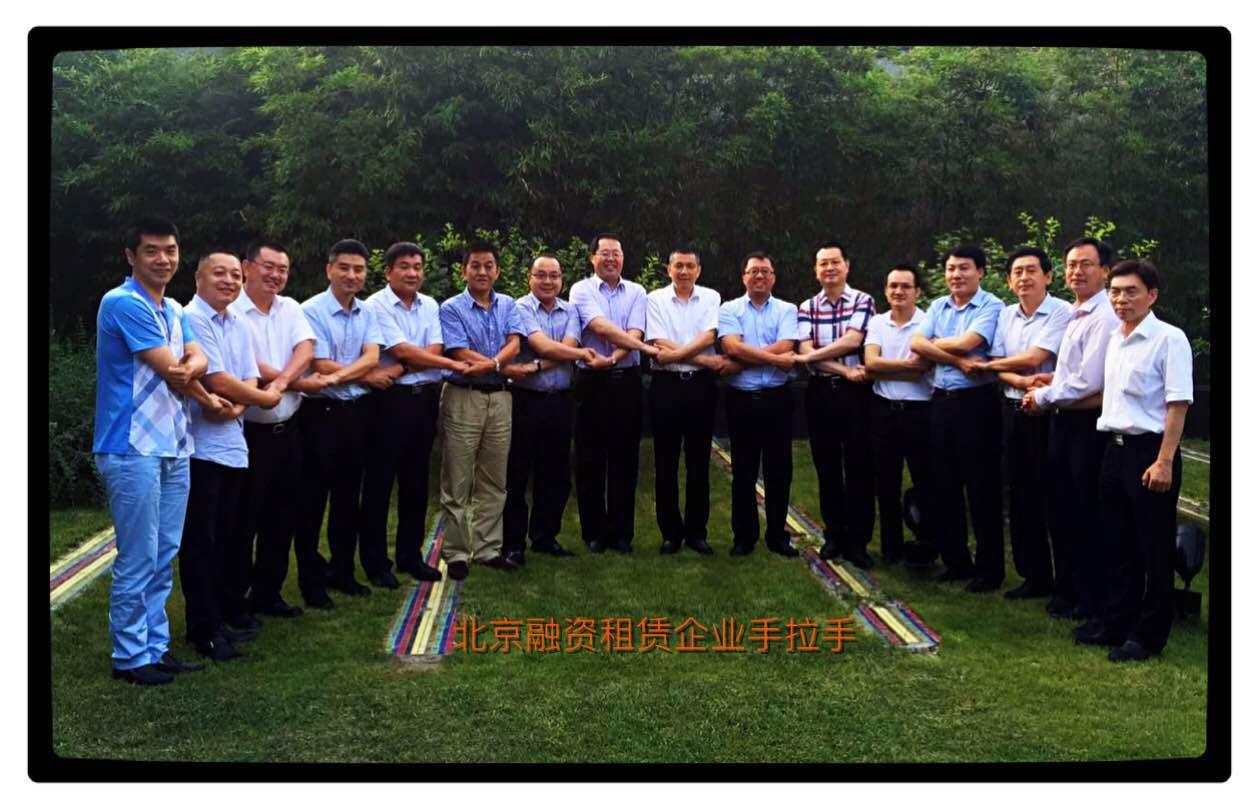恒嘉國際融資租賃有限公司承辦2016年第二期總經理沙龍
