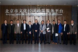北京市文化科技融資租賃股份有限公司承辦2017年首期總經理沙龍.