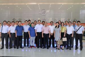 基石國際融資租賃有限公司承辦第七期總經理沙龍