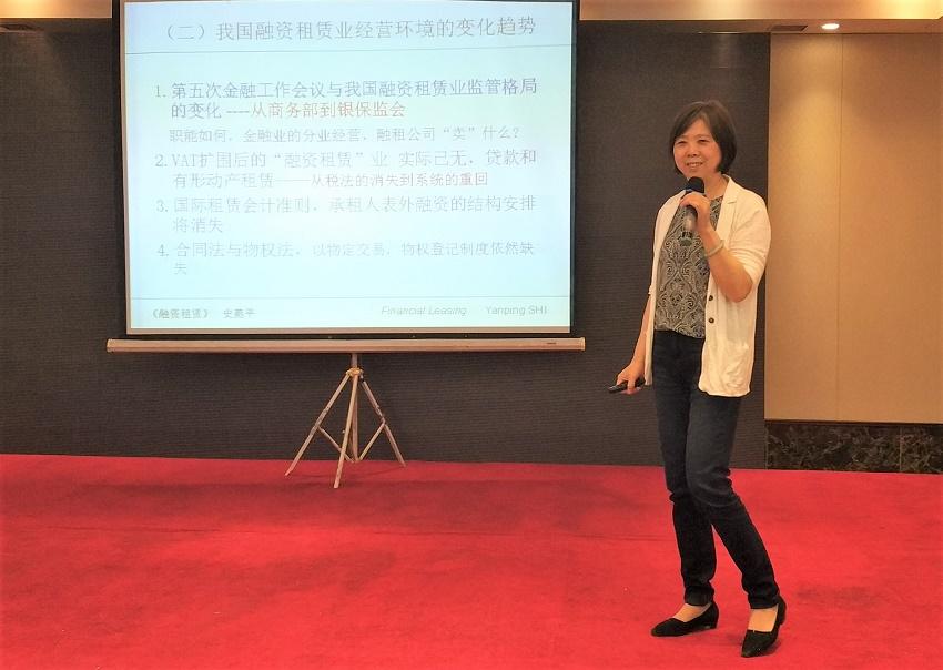 史燕萍26期y.jpg