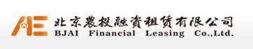 北京農投融資租賃有限公司
